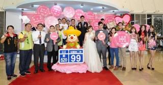 幸福彰化「幸福彰化新六禮」及「520愛情守護者公仔『阿草』發表。(圖/記者鄧富珍攝)