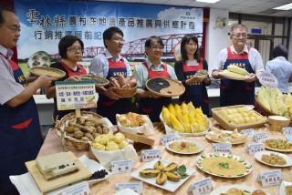各界來賓為黃金廊道栽培農產及佳餚行銷。(記者郭春輝攝)