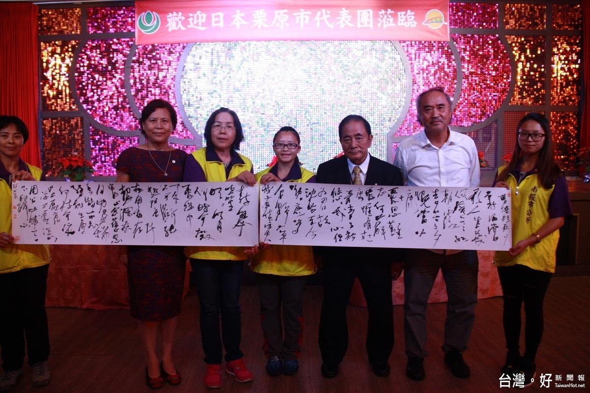 日本栗原市長再率團訪南投 宋懷琳以晚宴熱情招待