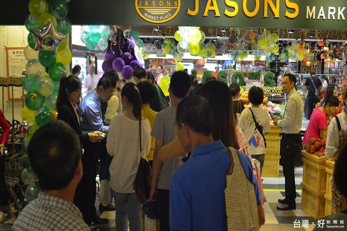 JASONS豐原太平洋百貨店開幕 祭優惠邀民眾搶頭香