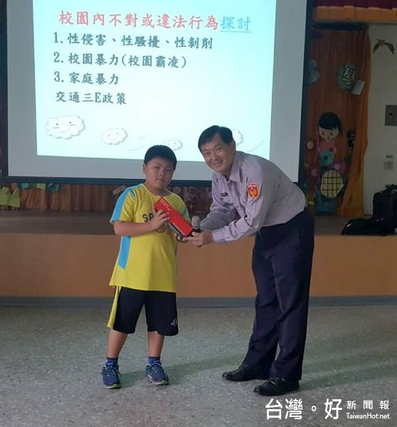 北港警校園安全宣導 學童互動熱烈