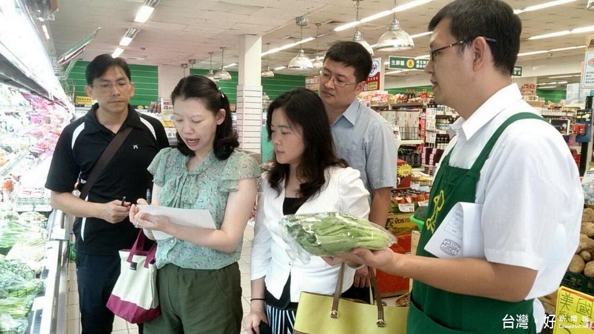 防止蔬果價格哄抬 地檢署聯合相關單位追菜蟲