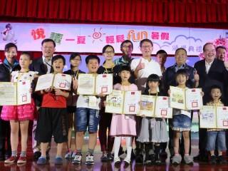 副市長葉惠青出席「悅讀一夏.輕鬆fun暑假」活動,頒獎表揚獲獎學生。(圖/記者黃村杉攝)