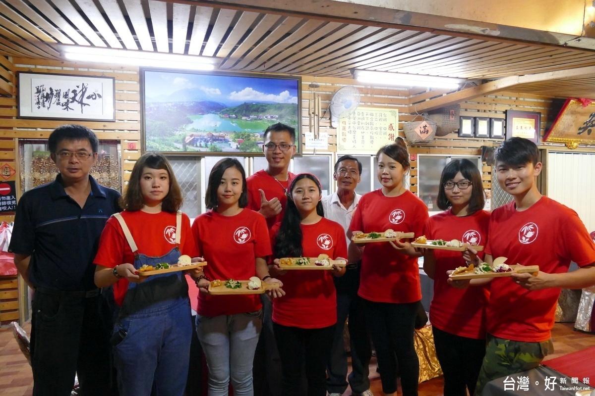 鹿谷社區「豐之茶旅」 邀遊客DIY茶餐饗宴