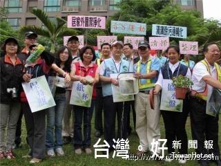 為金秋環境日暖身 桃市長蘇家明籲請市民總動員