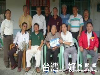 畢業47年 學甲國小老校友相聚