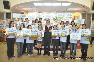 彰化休閒農業旅遊展 11月5日台中登場