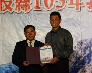 黃泰吉教練致力空手道運動獲第 11屆港澳台基金會愛心獎殊榮。(記者扶小萍攝)