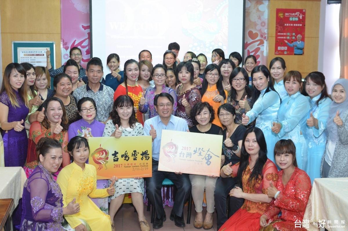 讓台灣燈會添看頭 雲縣舉辦新住民燈區交流會