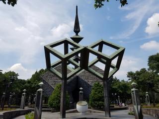 台北228公園。