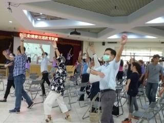 板橋區公所邀里長、里幹事、社區代表及公所主管等參加種子培訓教育訓練。(圖/記者黃村杉攝)