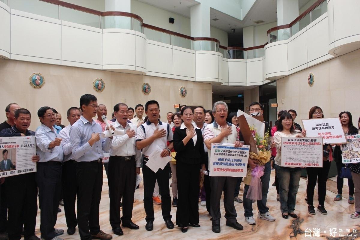 雲林跨政黨議員反核災食品進口 譴責綠色恐怖將起