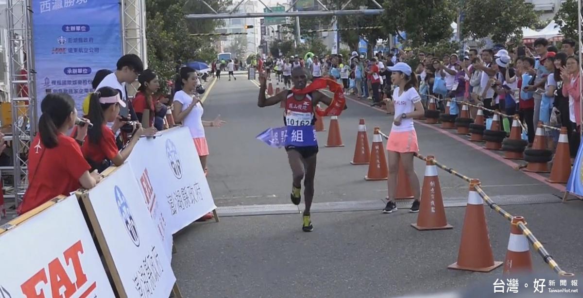 2016澎湖馬拉松 5千多名選手同場競技