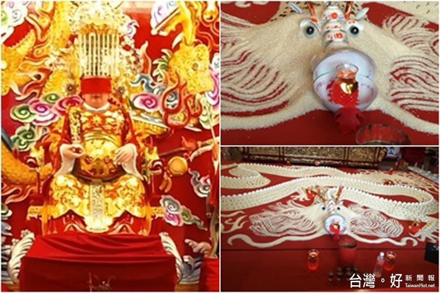 利澤永安宮大殿落成 600斤白米化為祥龍獻瑞