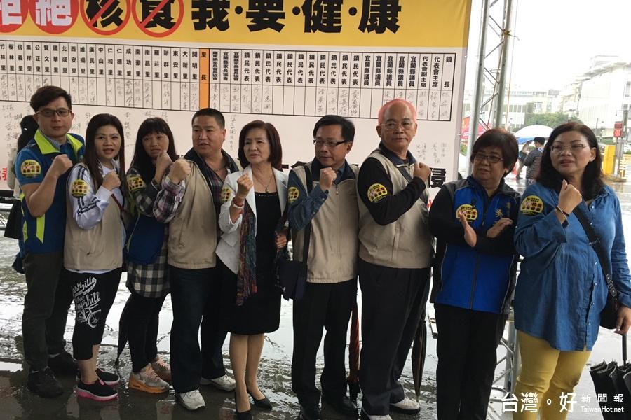 拒日核災品輸台 羅東鎮長發起連署活動