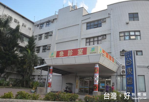 迎接121周年院慶 台東醫院提供免費健檢