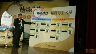 農糧署長陳建斌宣布精饌米選拔名單出爐。(農糧署提供)