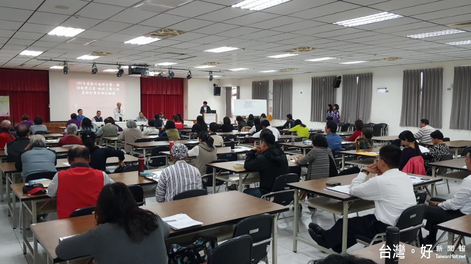 響應國際反貪日 台東稅務局舉辦地政士暨企業誠信論壇