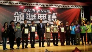 1051130表揚銀髮關懷有功 市長親自頒獎