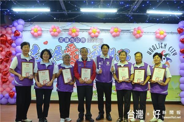 花蓮市公所感謝百位志工 讓關懷與服務深入社區