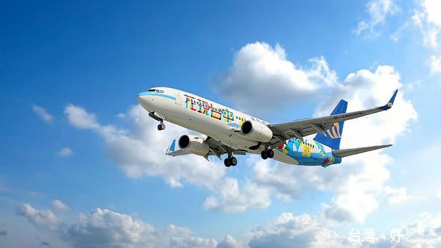 補興航停飛離島運輸 華信春節加飛226班飛機