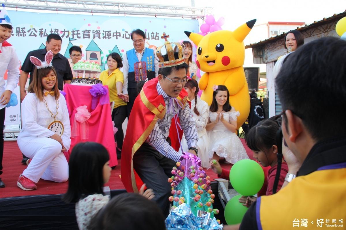 「兒童縱遊館」熱鬧開幕 補足台東縱谷區托育服務