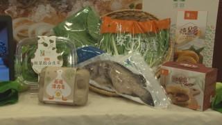 農委會推電商網購平台 新鮮農漁貨直送到家