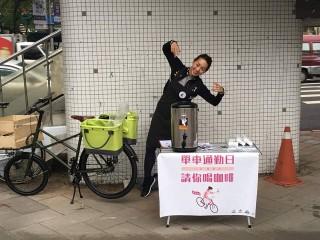 台北市政府交通局與台灣城市單車聯盟於12月每周五上午7時30分至9時30分,舉辦「單車通勤日 請你喝咖啡」活動,民眾只要於活動時間騎乘自行車至12處設攤地點,即可享用免費咖啡、小點心。(圖/台灣城市單車聯盟 TUBA Facebook)