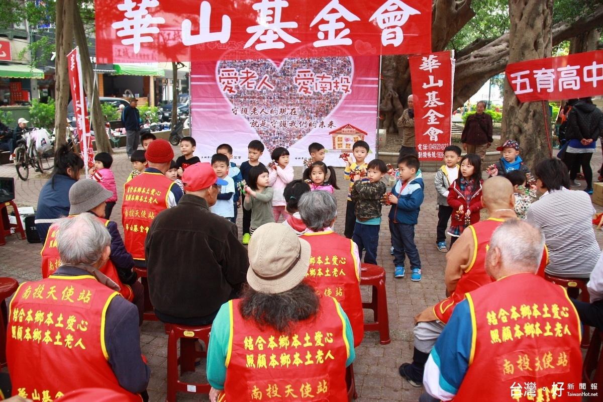 寒冬守護獨老 南投學子與華山基金會共同為愛發聲