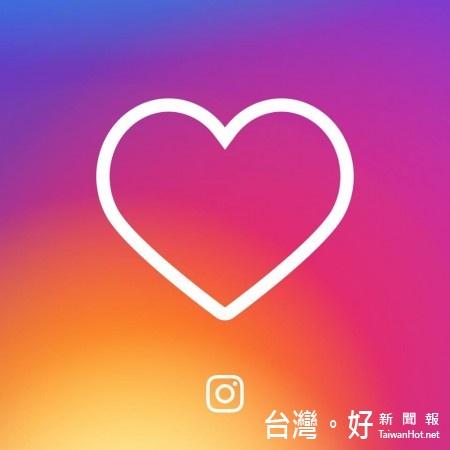 Instagram已宣布該網站已開放關閉留言,與移除追蹤者功能,給使用者更好的使用體驗。(圖/Instagram)
