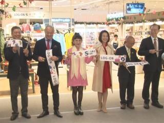 香港文創品牌進駐 搶攻文青商機