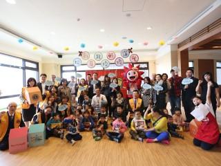 新北市玩具銀行8日於板橋玩聚窩舉辦捐贈暨起跑記者會。(圖/記者黃村杉攝)