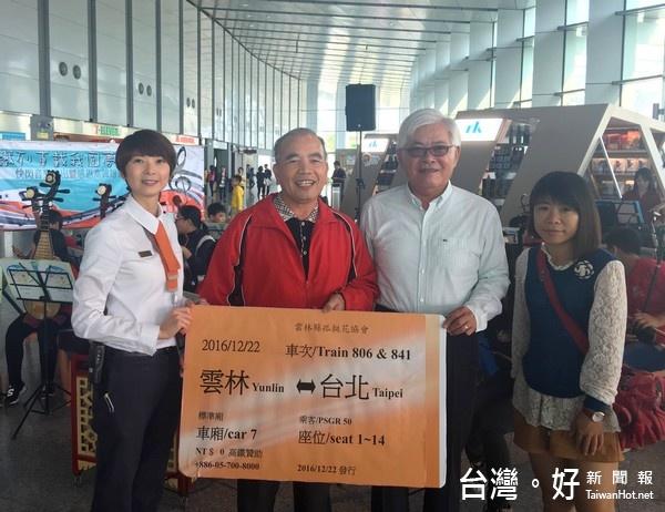 台灣高鐵耶誕送暖 助孤挺花協會學童快樂出遊