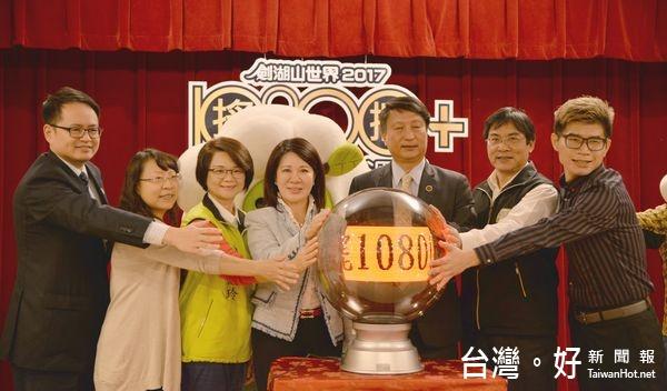 迎接2017台灣燈會 雲林規劃跨年三部曲