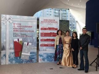 臺中國家歌劇院副總監林佳峰跟聖誕系列活動之參與團隊介紹活動內容。(記者賴淑禎攝)