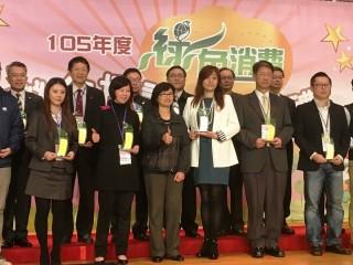 環保局頒獎表揚商店、企業、團體及環保福利社等單位。(圖/記者黃村杉攝)