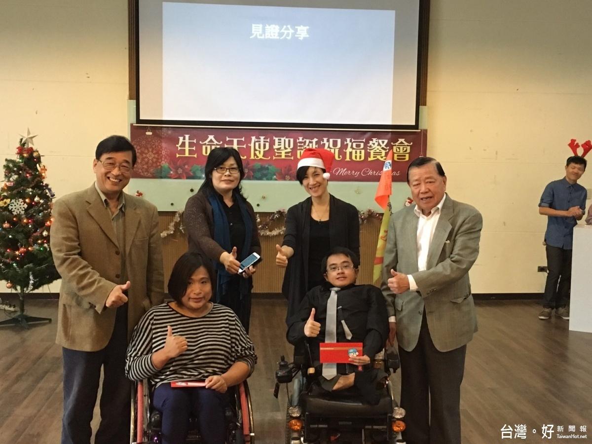 環球科大聖誕溫馨餐會 邀身障生齊聚接受師長祝福