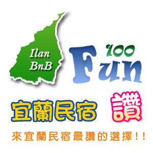fun100