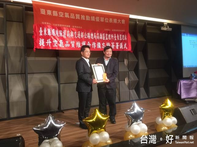 台東綠色港口評鑑 長濱及朗島漁港榮獲分組第一