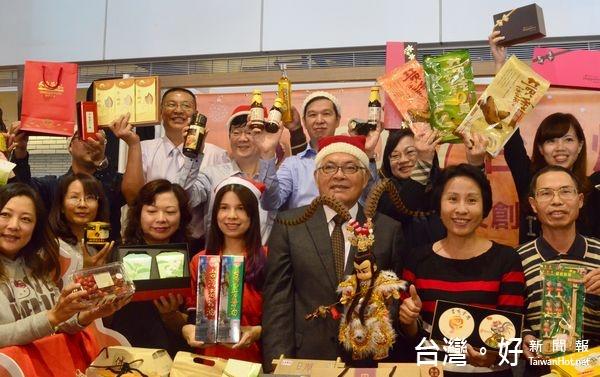 台灣燈會好禮徵選 150件入選商品同時亮相