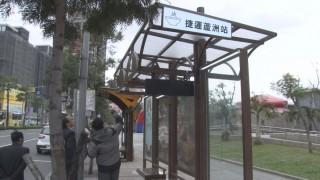 蘆洲候車亭改造落成 4大主題別具特色