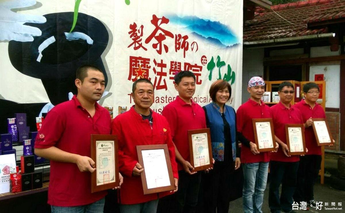 竹山茶葉魔法學校 邀製茶達人分享獲獎技術