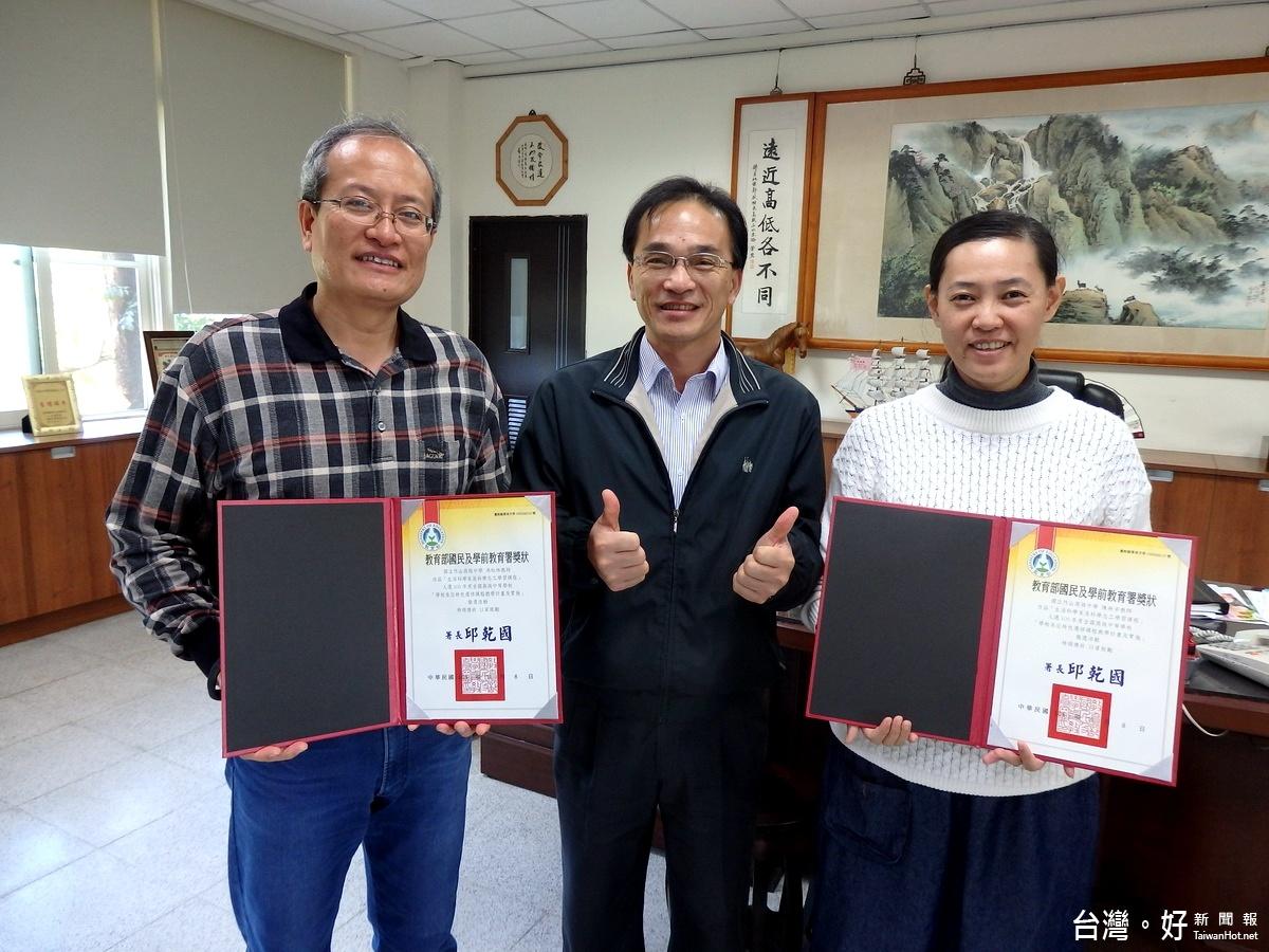 辦理特色選修課程 竹山高中榮獲教部頒獎肯定
