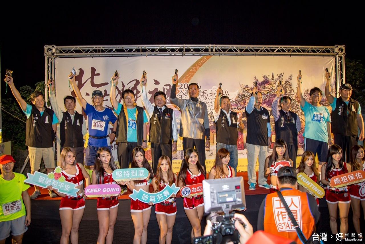 北港媽祖盃馬拉松 肯亞選手包辦男女冠亞軍