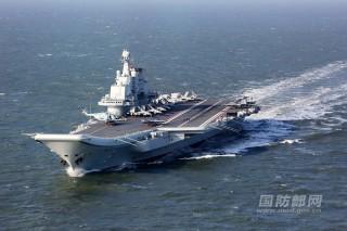 中國航母「遼寧號」(圖/翻攝中國國防部網站)