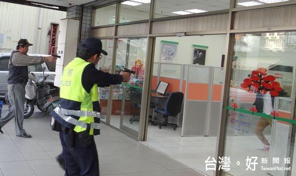 檢視櫃員應變能力 北港分局辦理防搶演練