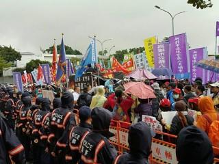 (圖/翻攝自監督年金改革行動聯盟臉書)