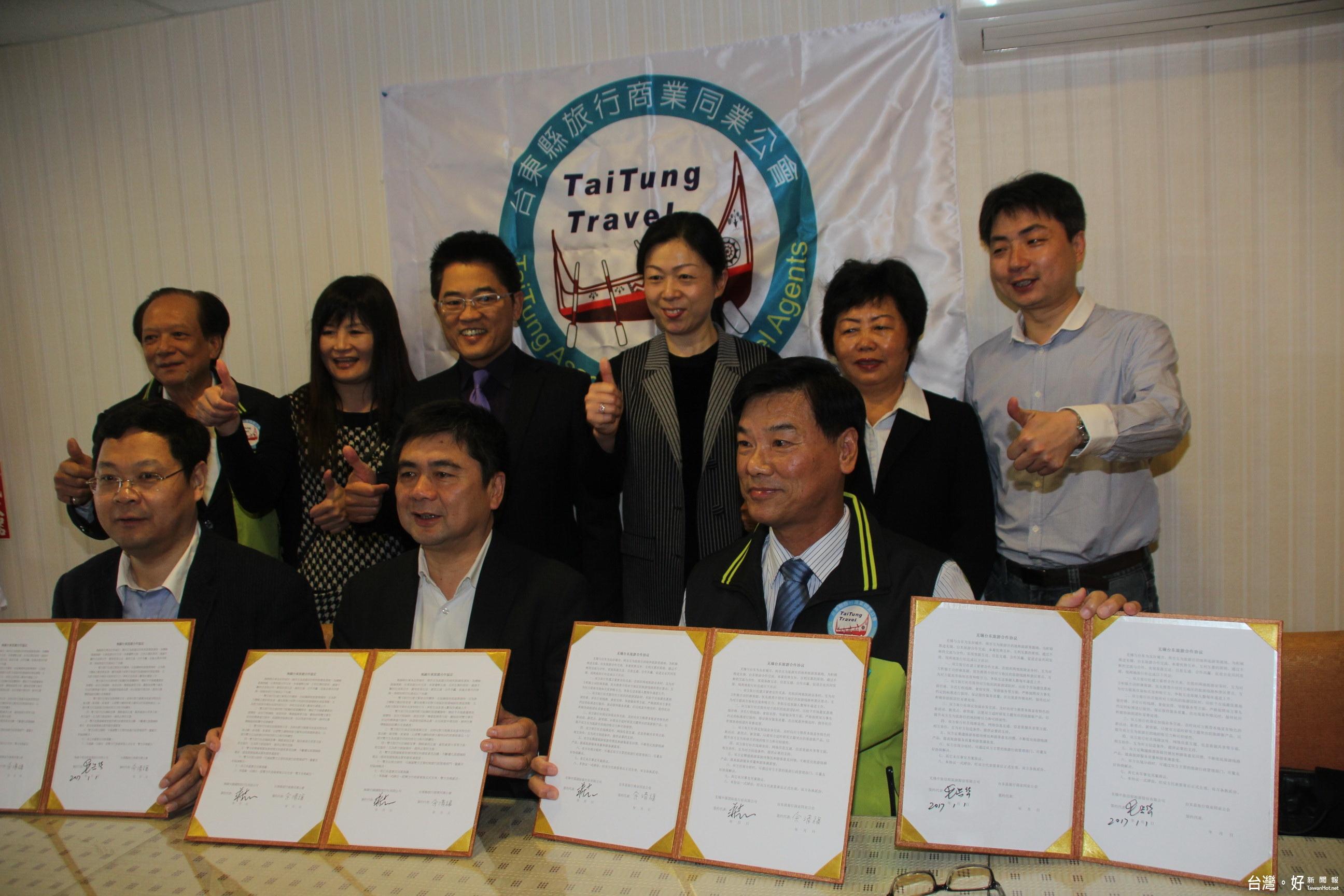 台東與無錫旅行業簽署合作協定 盼推動江蘇直飛台東
