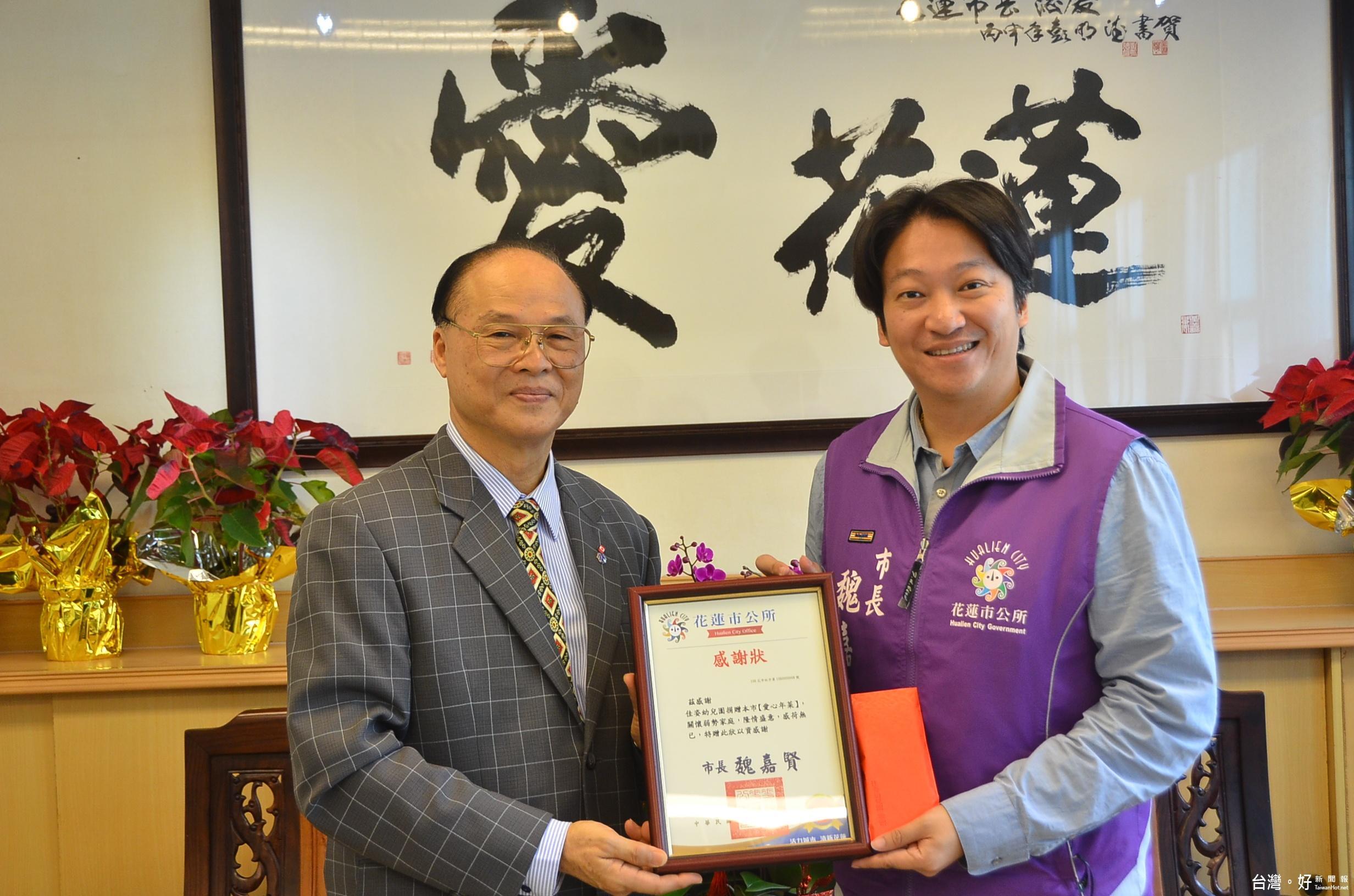 花蓮市舉辦年菜送弱勢活動 多個企業捐款響應獻愛心