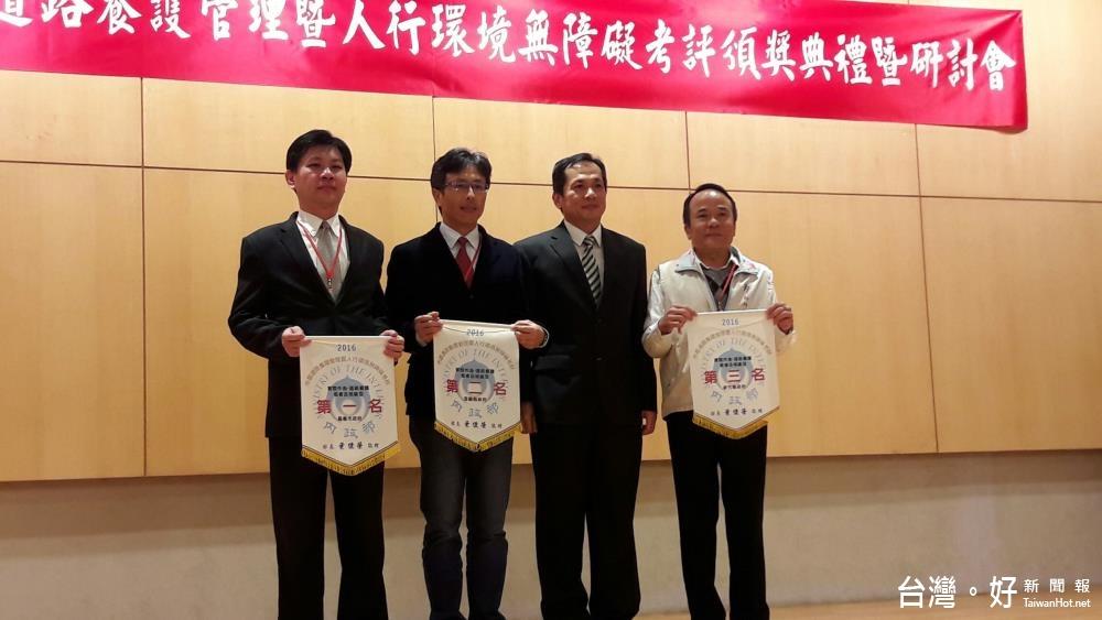 內政部市區道路養護管理考評 嘉市獲分組第一佳績